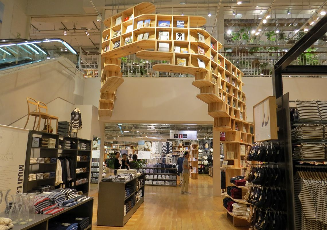 This Is What The New Muji Yurakucho Looks Like Original