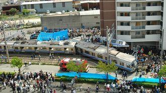 「福知山線事故」歴代社長はなぜ無罪だったか