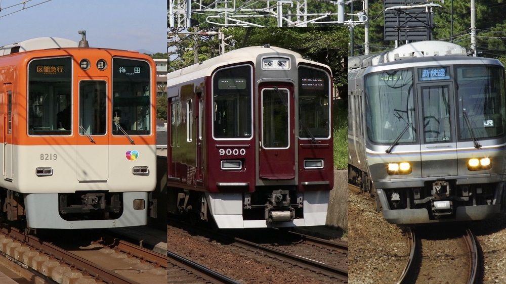 JR、阪急、阪神」競合区間のベスト路線は?   通勤電車   東洋経済 ...