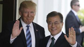 Surviving The Trump-Moon Summit