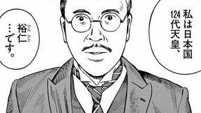 米国を驚かせた昭和天皇その知られざる幼少期