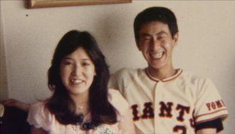 19歳でプロ野球選手に嫁いだ妻の波瀾曲折