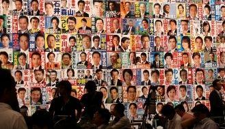 はじめしゃちょー「選挙行こう」 富山県 ...
