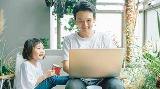 なぜか自己肯定感が低い日本の未婚男性の実像