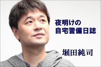 日本は中二的発想力で勝負せよ!