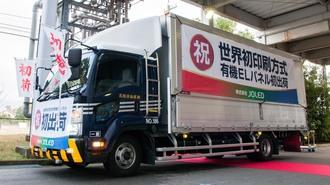 韓国独占「有機EL」、国産化阻む高いハードル