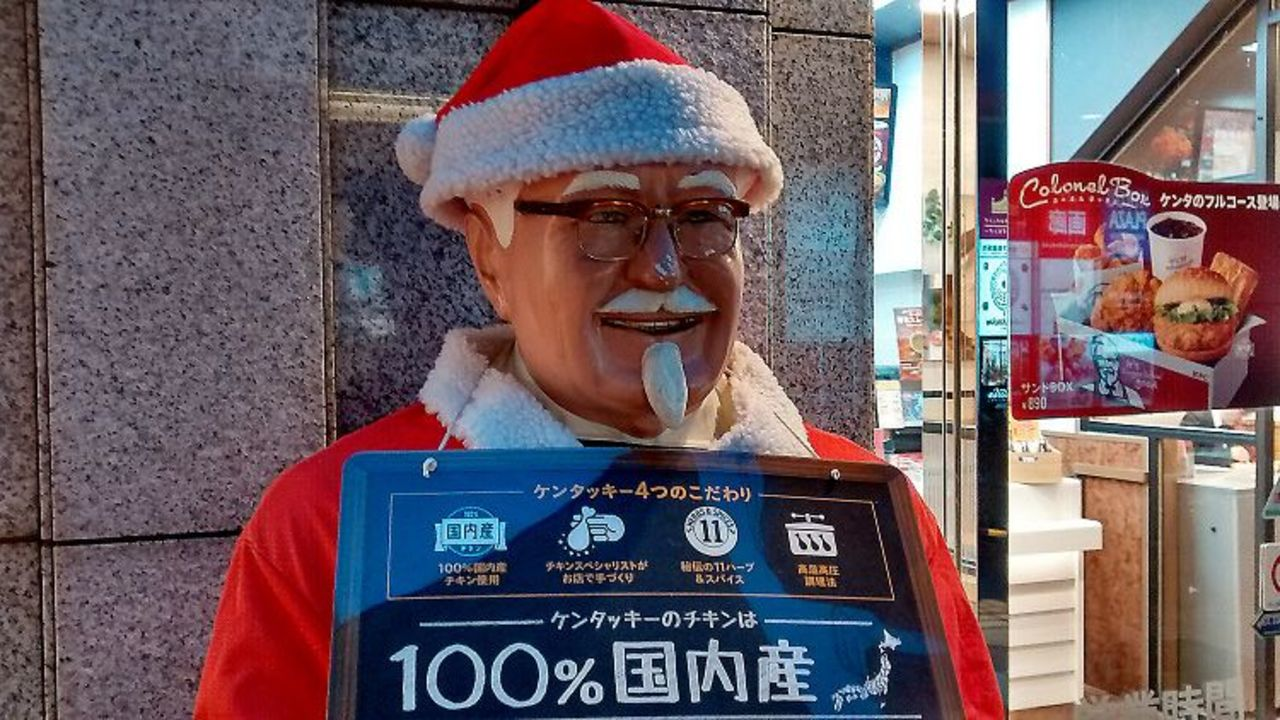 What\'s The Deal With... KFC and Christmas in Japan? | Culture ...