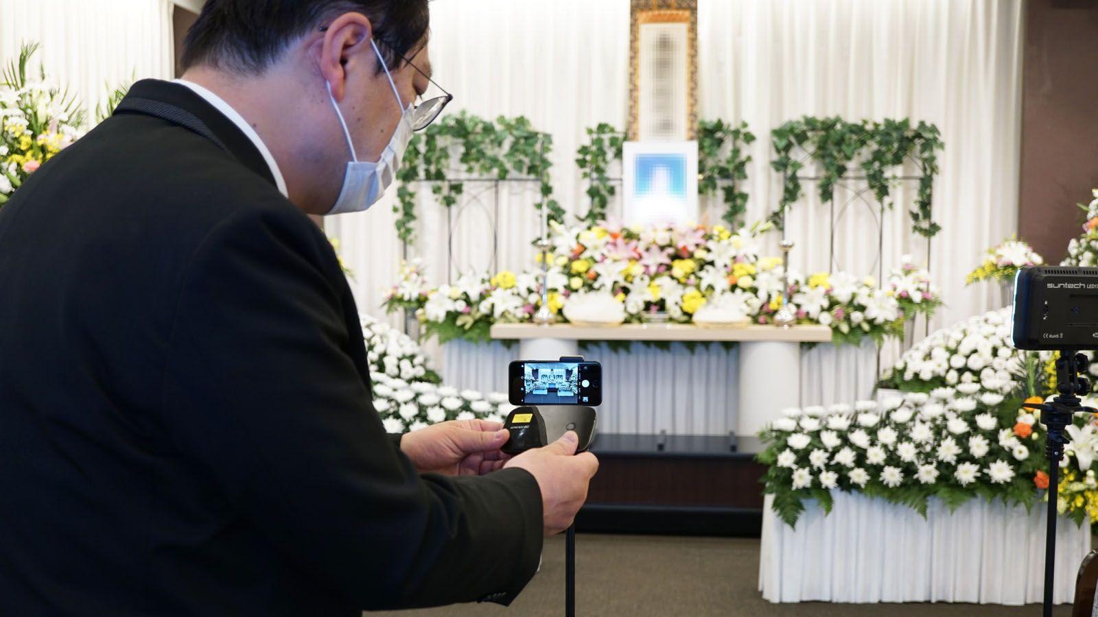 禍 の 葬儀 コロナ