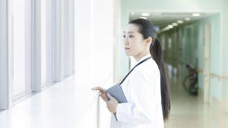 医師は誰に対しても公平・公正であるべきか