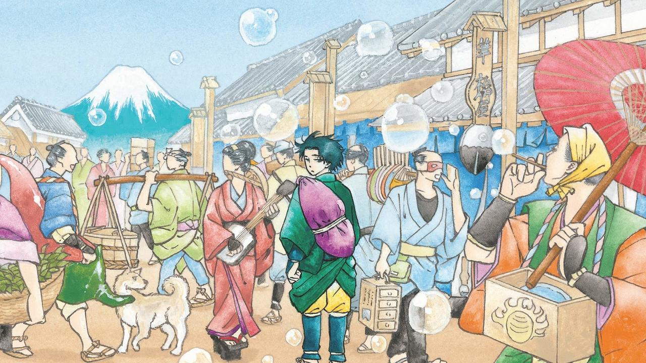 Manga tells how a british women travelled through japan in meiji era culture tokyo business today all the news you need to know about japan