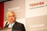 東芝の株主総会、前期無配への不満の声が噴出。報酬1億円突破は西田会長のみ