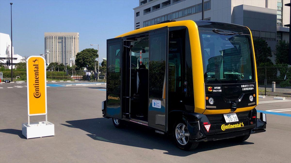 なぜ、完全自動運転はすぐ実用化できないのか コンチネンタルのレベル4公道実証で得た核心   自動運転   東洋経済オンライン