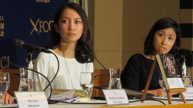 日本は、なぜ「性暴力被害者」に冷たいのか