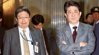 """安倍首相、「消費増税」を政権浮揚に""""利用""""へ"""