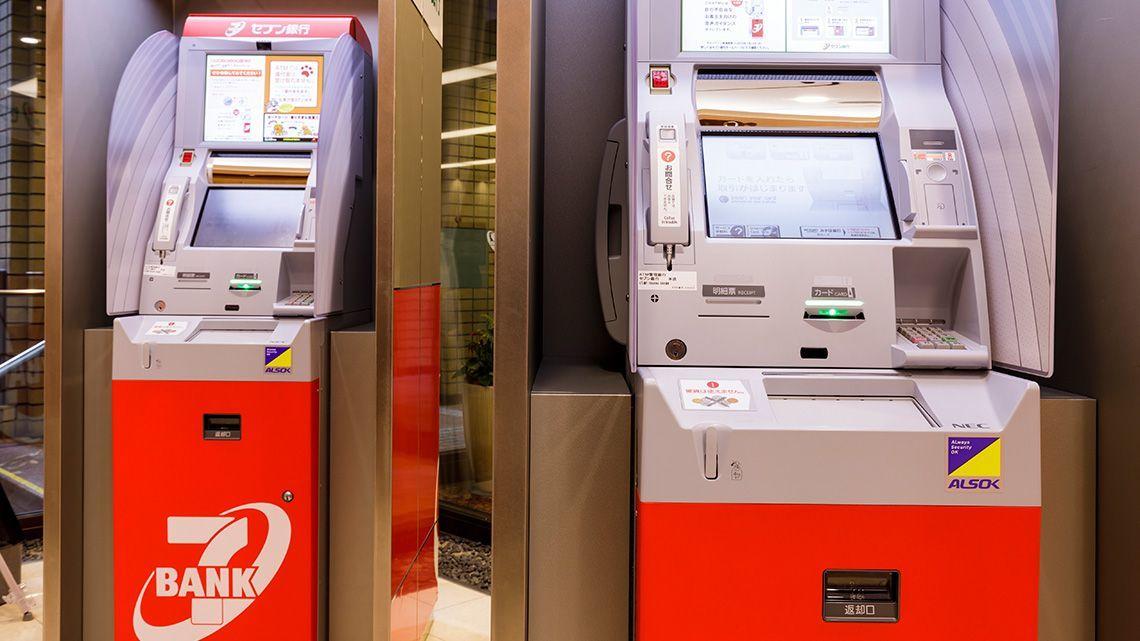 セブン 銀行 atm トップ セブン銀行|ATM検索