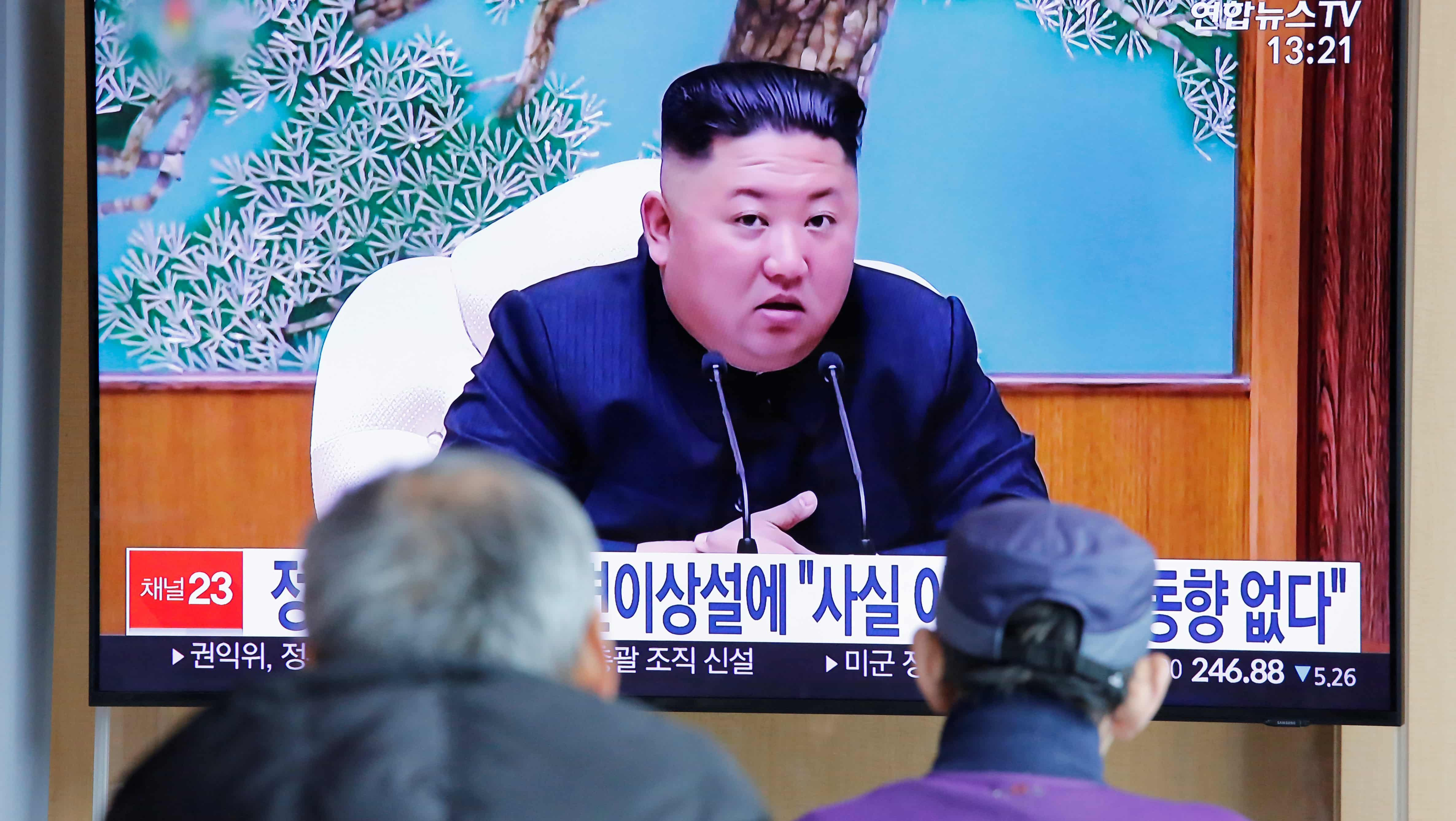 2020 韓国 経済 破綻