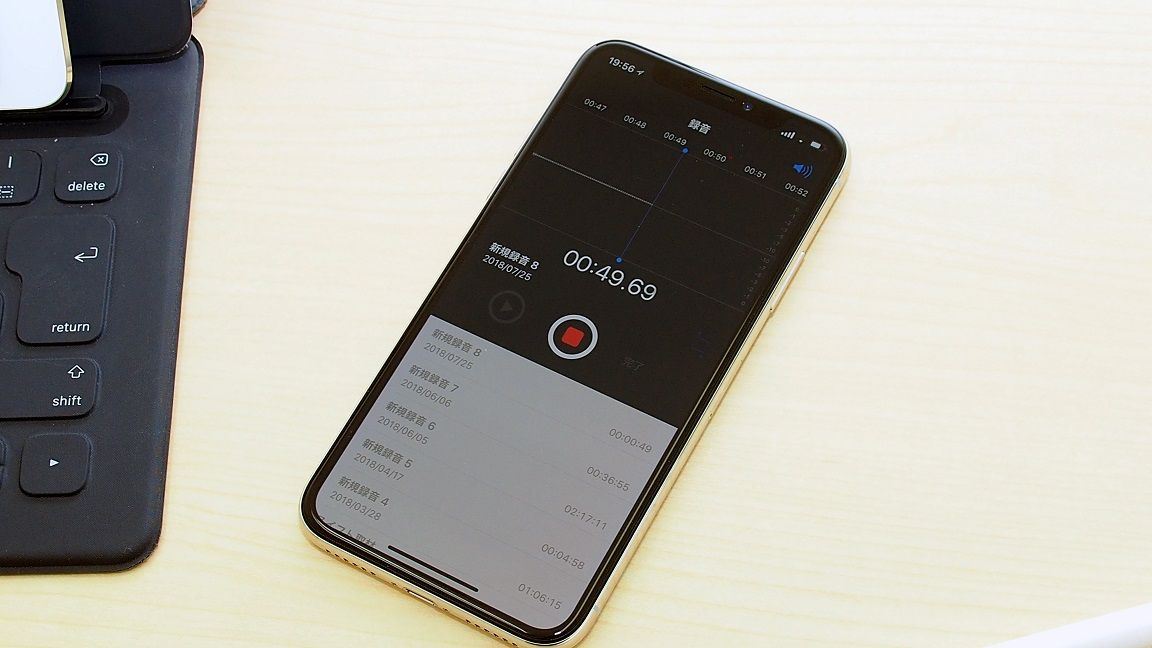 Iphone 録音 機能 IPhoneのボイスメモで録音する -