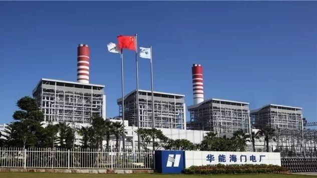 中国・電力大手「華能国際」上半期利益5割増の訳 石炭価格下落の恩恵。売上高はコロナ禍で減少 | 「財新」中国Biz&Tech | 東洋経済オンライン