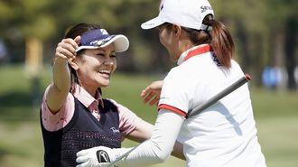 引退後の宮里藍が小学生に語ったゴルフの魅力