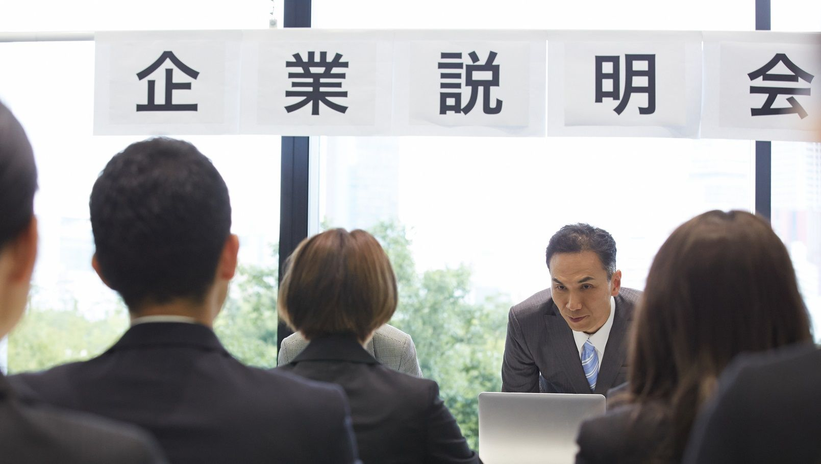 就活で「青田買い」を解禁せざるを得ない事情 | 就職・転職 ...