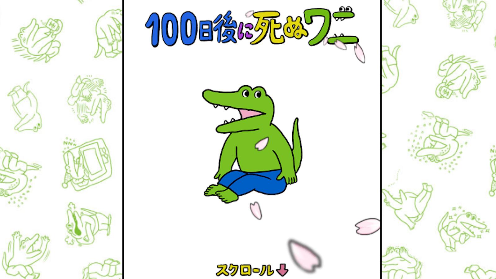 twitter 動画 ランキング 100