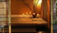 What Makes a Ryokan in Tokyo Different from Western-Style Hotels?