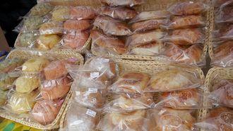 パン好きが殺到!横浜「パンのフェス」の凄み