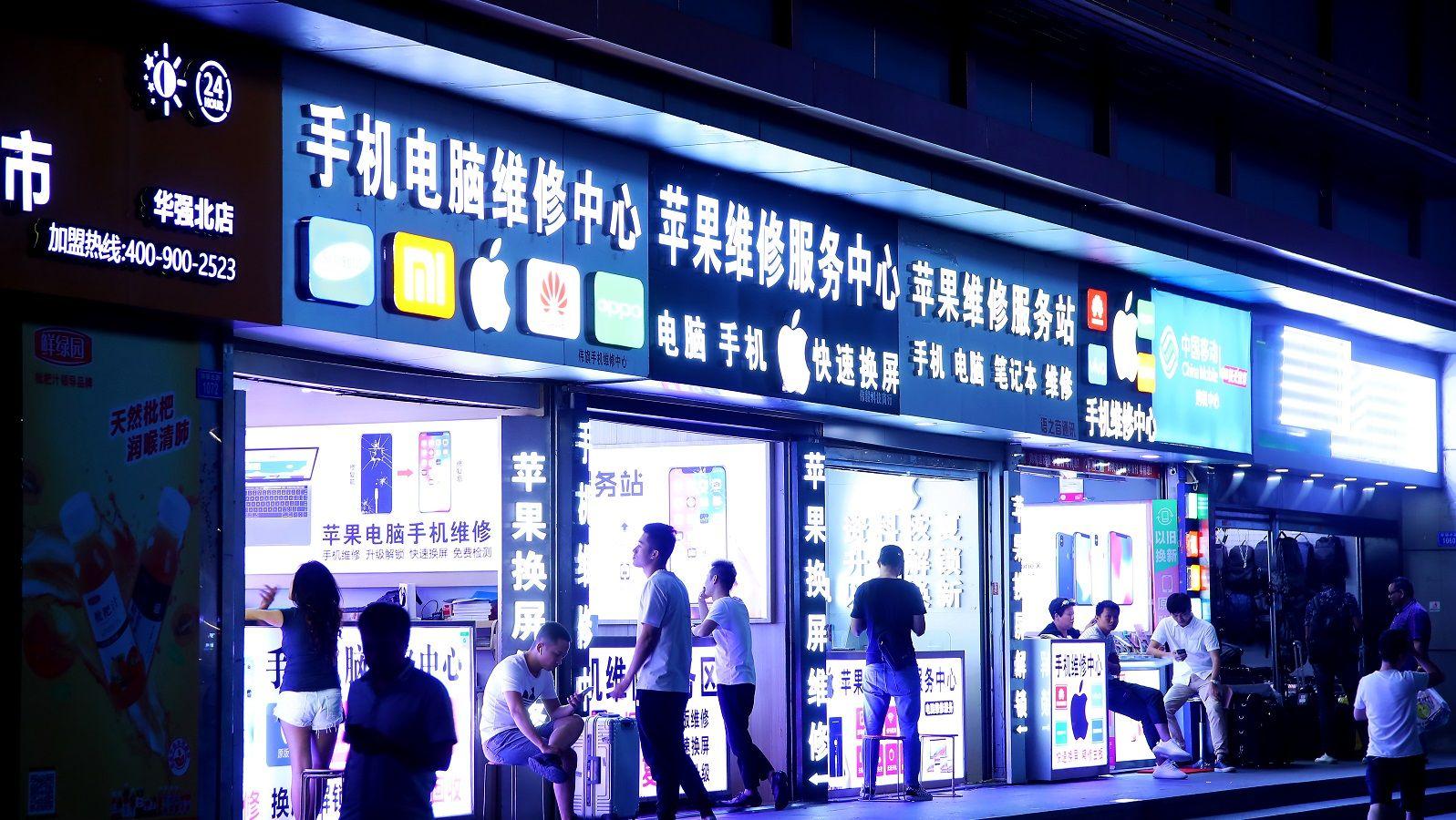 解約 中国 携帯