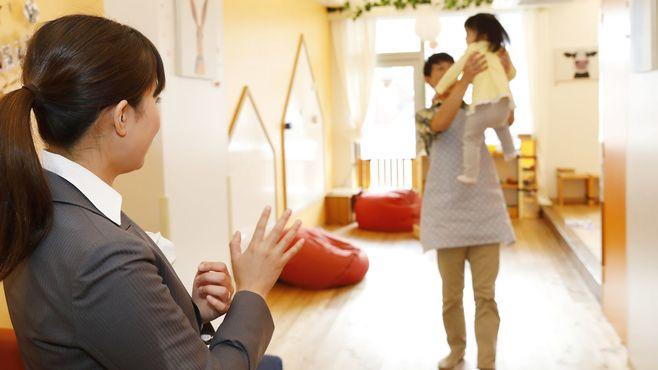 保育園、親のホンネは中身だって重視したい
