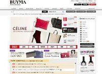 ソーシャルショッピングサイト「バイマ」急成長のエニグモは、公開価格決まり上場が秒読み