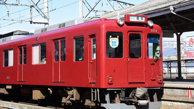 実は京急電鉄の「兄弟」、養老鉄道の生き残り策