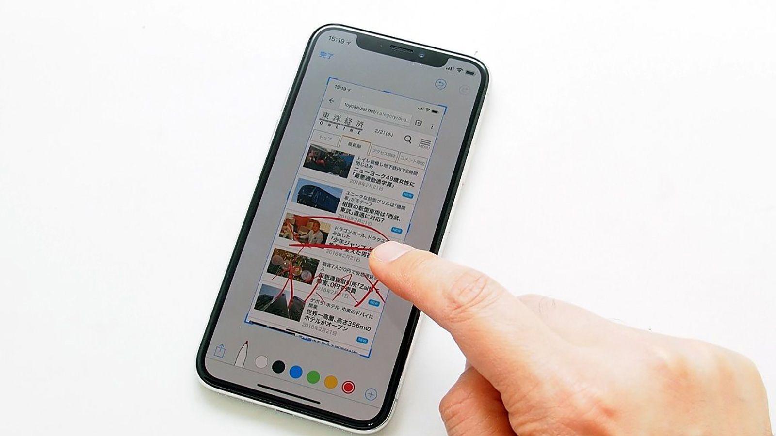 iphone7 スクショ の 仕方