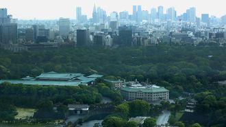 日本の「規制緩和」が遅々として進まない事情