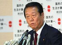 辞めないなら小沢幹事長は「闘う政治家」に戻るべき