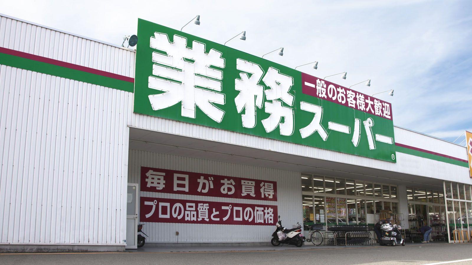 冷凍タピオカを売る「業務スーパー」が今スゴい | 百貨店・量販店・総合スーパー | 東洋経済オンライン | 経済ニュースの新基準