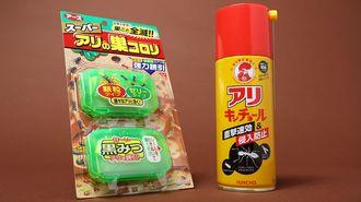 ヒアリ騒動で沸いた「アリ殺虫剤特需」の実情
