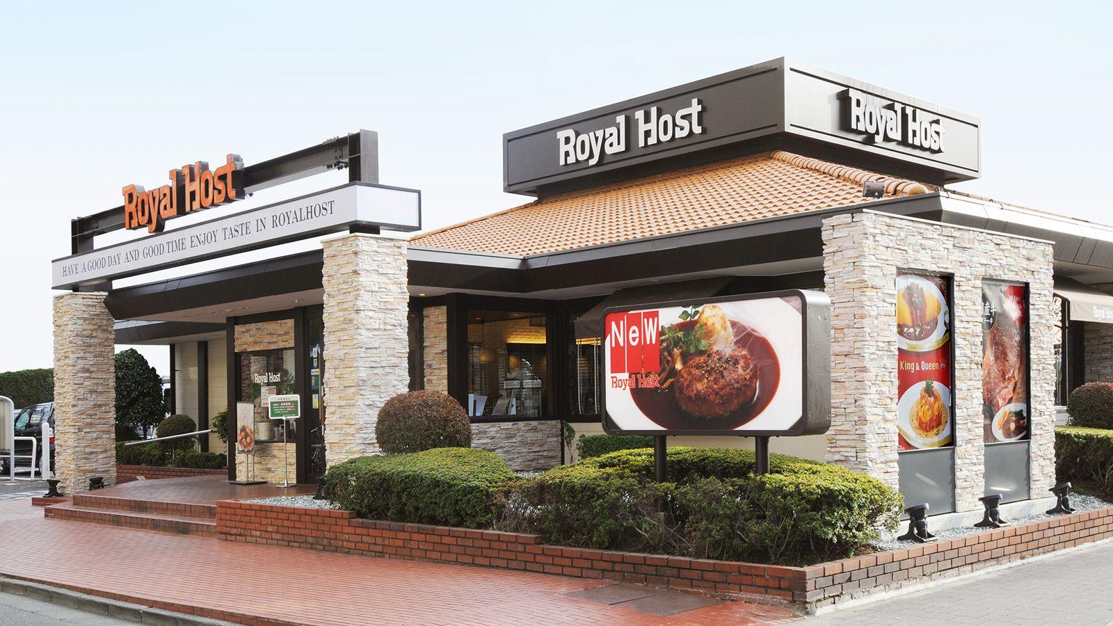 ロイヤルホストが3年続けて元日休業できた訳 | 外食 | 東洋経済 ...