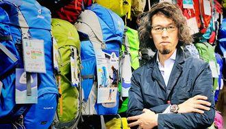 一流の登山家は「日本一低い山」からも学ぶ