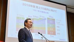 """パナソニック、1兆円戦略投資の""""中身""""}"""