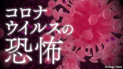 埼玉 県 コロナ 感染 者 数 最新